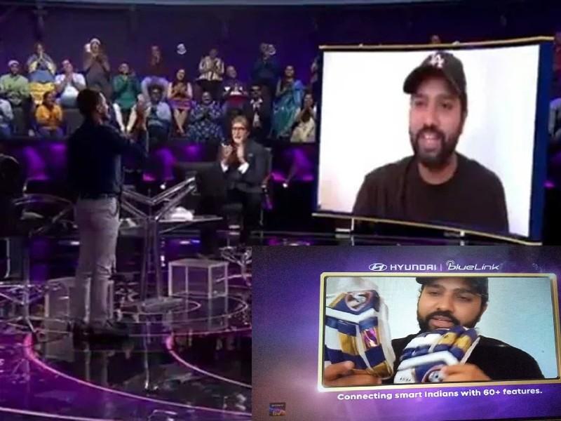 KBC के सेट पर Rohit Sharma ने अपने फैन को किया वीडियो कॉल, साइन किए हुए MI के ग्लव्स भी दिए
