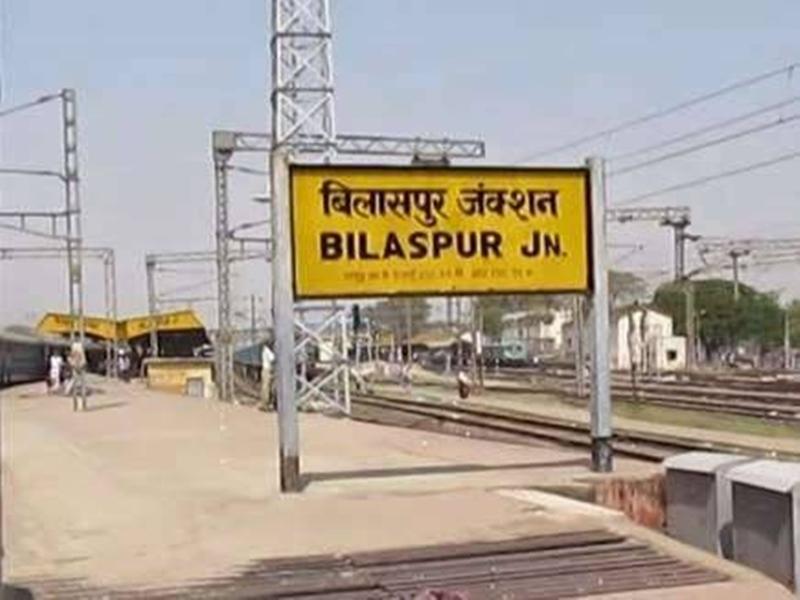 Rail News in Bilaspur: जोनल स्टेशन बिलासपुर में ब्रिज के लिए गर्डर बनकर तैयार, ब्लाक का इंतजार
