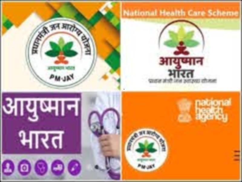 Gwalior news:  आयुष्मान योजना के तहत हुए चार मरीजों में अंग प्रत्यारोपण