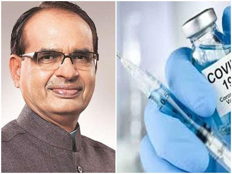 मध्य प्रदेश में अब लॉकडाउन नहीं, कोरोना का टीका लगाने के लिए यह होगी व्यवस्था : CM शिवराज