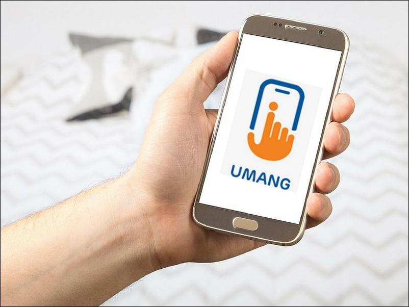 EPFO, LPG, IMD, PF, Pension सहित कई सरकारी योजनाओं का मिलेगा ज्यादा लाभ, अब UMANG App का नया वर्जन लॉन्च