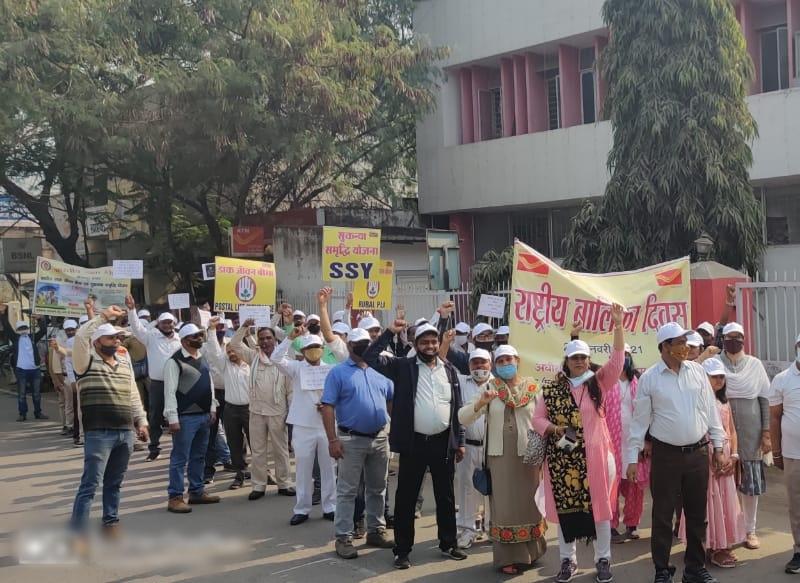 Bilaspur News: बालिकाओं का किया सम्मान, निकाली जागरूकता रैली