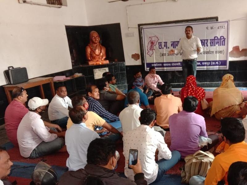 Raipur News : चिटफंड निवेशकों काे ब्याज सहित चाहिए शत-प्रतिशत भुगतान
