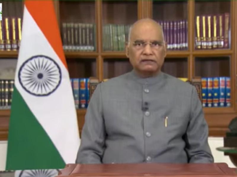 President Address to Nation : गणतंत्र दिवस की पूर्व संध्या पर राष्ट्रपति कोविंद ने दिया संबोधन, पढ़ें मुख्य बातें