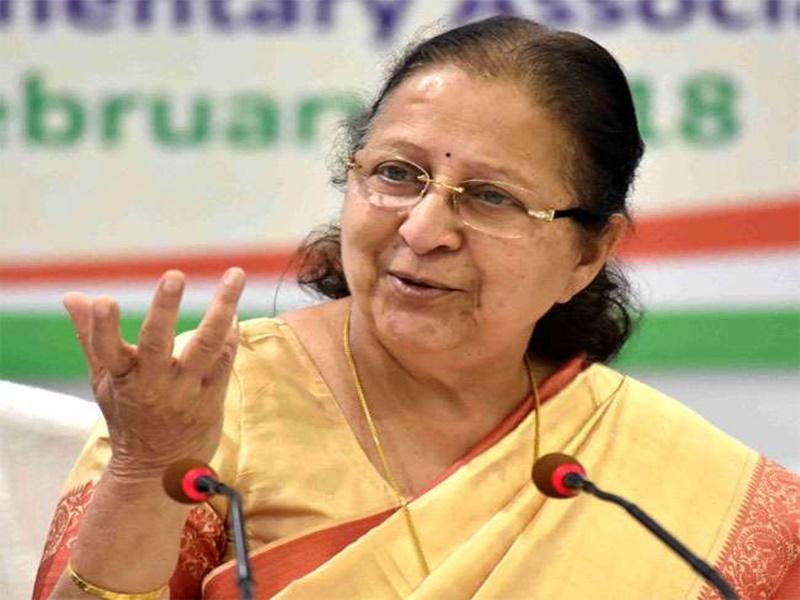 Padma Awards: सुमित्रा महाजन को पद्मभूषण देने की घोषणा, MP की भूरी बाई-कपिल तिवारी को पद्मश्री