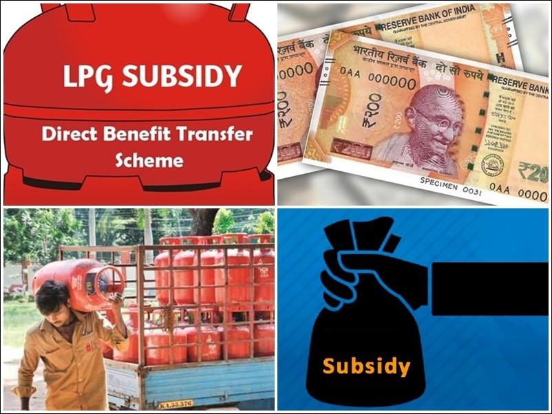 LPG Cylinder पर मिलने वाली Subsidy को लेकर अच्छी खबर, जल्द खातों में जमा होगी राशि