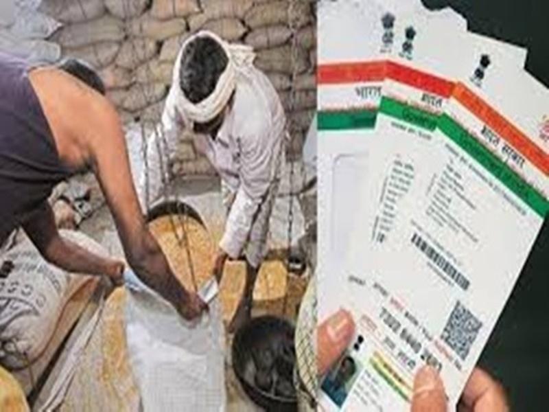 Gwalior PDS News:  सर्वर फेल, प्रदेश में राशन वितरण ठप, आफलाइन ही देना पड़ेगा