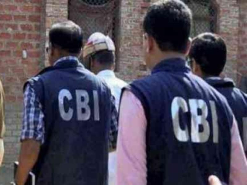 CBI ने 11 राज्यों में 100 से अधिक स्थानों पर की छापेमारी, कई बैंकों ने की थी घोटालों की शिकायत