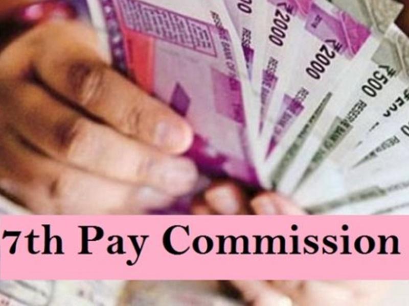 7th Pay Commission News Today: केंद्रीय कर्मचारियों के 3 DA एरियर पर आज हो सकता है बड़ा फैसला