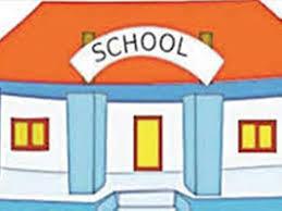 Education News: नवमीं व ग्यारहवीं में शुल्क लें या नहीं, इस पर असमंजस में सरकारी स्कूल