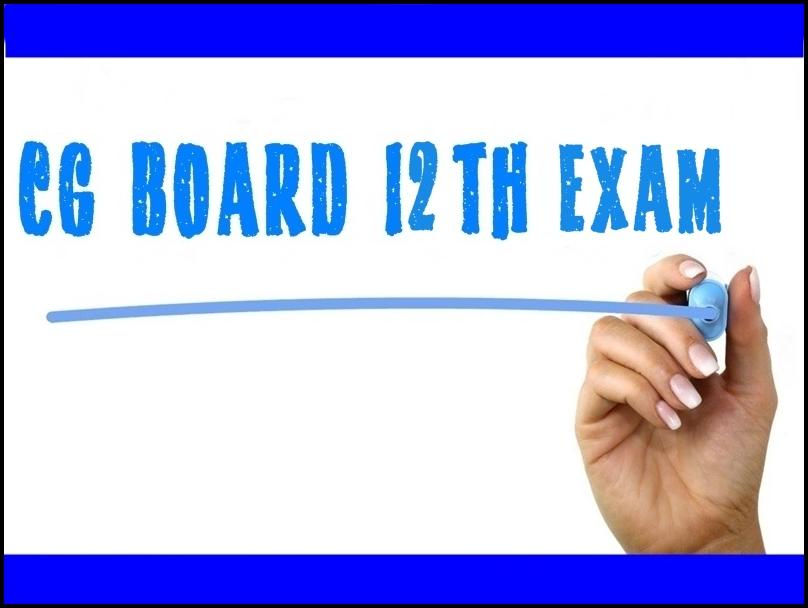 CGBSE 12th Result Date Announced: छत्तीसगढ़ 12वीं बोर्ड का रिजल्ट जारी, 97.43 फीसद हुए पास