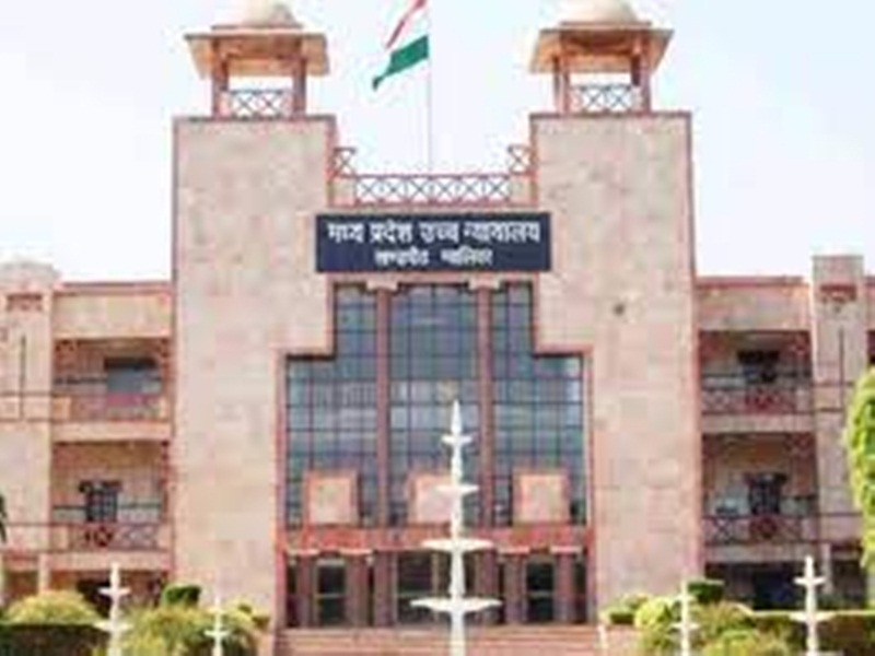 Gwalior Court News: कोर्ट में गए थे सुरक्षा की मांग करने, न्यायालय ने शादी को ही मान्य नहीं किया