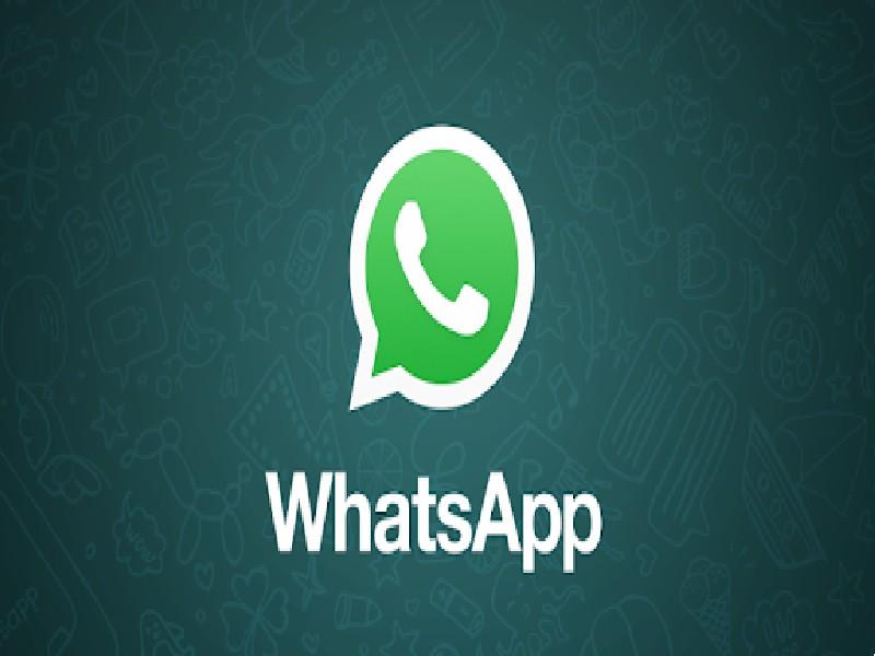 WhatsApp यूजर्स के लिए अलर्ट, आपका फोन हो सकता है हैक, सामने आया नया स्कैम