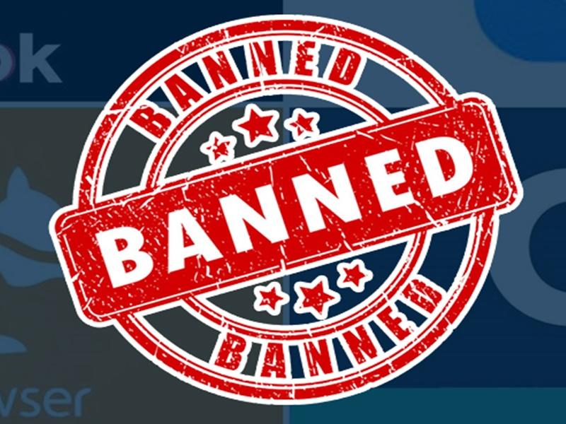 Banned Chinese Apps: छत्तीसगढ़ के सरकारी दफ्तरों में प्रतिबंधित चाइनीज ऐप का हो रहा उपयोग