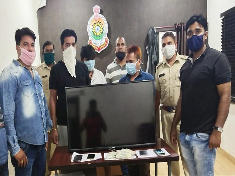 Bilaspur News: आईपीएल क्रिकेट मैच पर सट्टा लगाते सटोरिये  गिरफ्तार