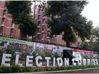 Bihar Assembly Elections 2020 Dates LIVE: बिहार में 28 अक्टूबर, 3 तथा 7 नवंबर को वोटिंग, 10 नवंबर को रिजल्ट