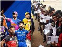 Bihar Chunav Vs IPL 2020: जिस दिन आईपीएल फाइनल, उसी दिन बिहार चुनाव का नतीजा