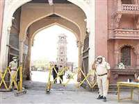 Weekend Lockdown in Jodhpur: कोरोना संक्रमण को रोकने के लिए जोधपुर में वीकेंड लॉकडाउन