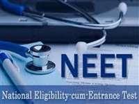 NEET Examination: नीट के परिणाम के पहले परीक्षा फॉर्म में बदलाव करने के लिए खुली विंडो