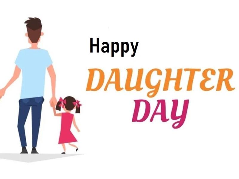 Happy Daughters' Day 2021: एक मीठी सी मुस्कान है बेटी, दीजिए डॉटर्स डे की बधाइयां