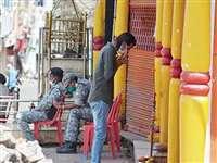 Navratri 2021 के पहले दिन 7 अक्टूबर से खुल जाएंगे Maharashtra के सभी मंदिर, इन नियमों का करना होगा पालन