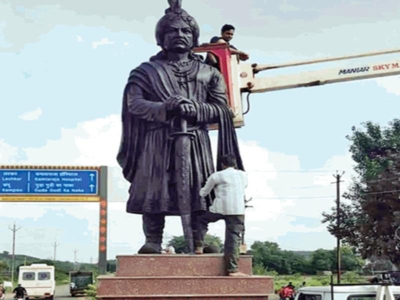 Gwalior Raja Mahir Bhoj controversy: संभागायुक्त की अध्यक्षता में कमेटी बनेगी, रिपोर्ट आने तक शिला पट्टिका ढांकी जाए