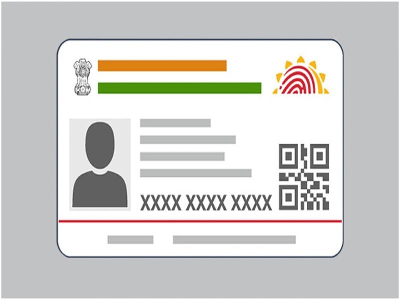 UIDAI Update: कहीं आपका आधार कार्ड फर्जी तो नहीं, जानिए कैसे करें चेक