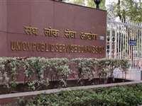 UPSC Toppers List: बिहार-झारखंड का जलवा, टॉप 10 में 5 इन्हीं दो राज्यों से, देखिए यूपीएससी टॉपर्स की लिस्ट