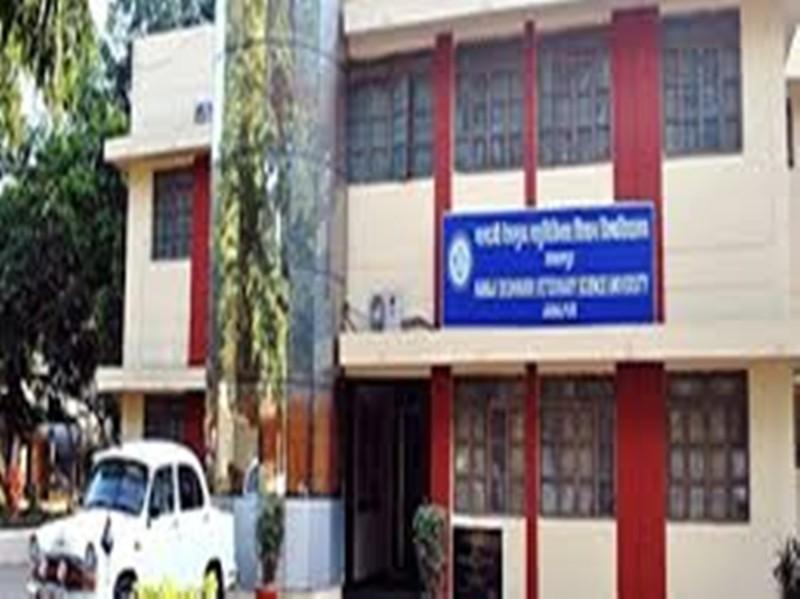 veterinary university: विवि में प्रोफेसर की भर्ती का रास्ता साफ, दो गुना हुआ मेडिकल भत्ता