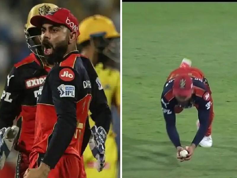 IPL 2021: चेन्नई के खिलाफ मैच में Virat Kohli ने पकड़ा शानदार कैच, फैंस ने चीते से की तुलना
