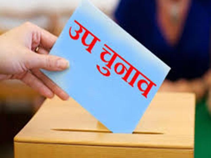 Gwalior Chambal Zone Assembly Seats: देश की सीमा से चंबल में हाईटेक 'चिट्ठी' से चुपचाप आएंगे 14 हजार से ज्यादा वोट