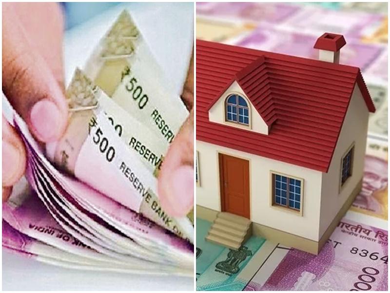 EMI, Personal Loan, Home Loan लेने वालों के लिए खुशखबरी, इतनी राशि के लोन पर ब्याज से मिली छूट