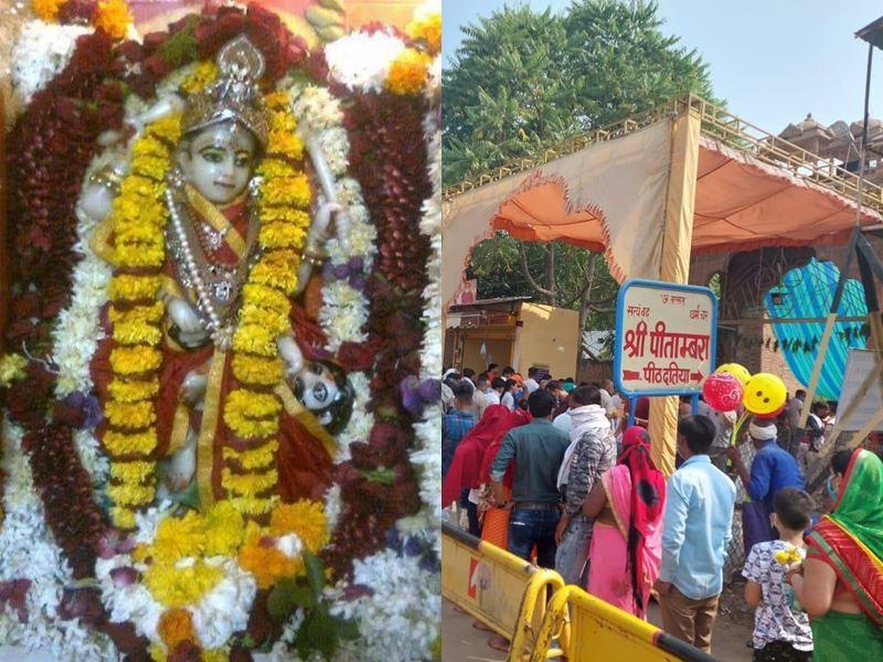 Navratri 2020: नवरात्र और दशहरे के संयोग पर दतिया के पीतांबरा पीठ मंदिर में श्रद्धालुओं की भीड़