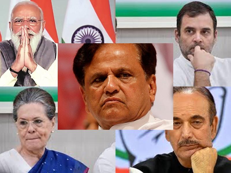 अहमद पटेल का निधन, पढ़िए सोनिया, राहुल समेत अन्य नेताओं की प्रतिक्रिया