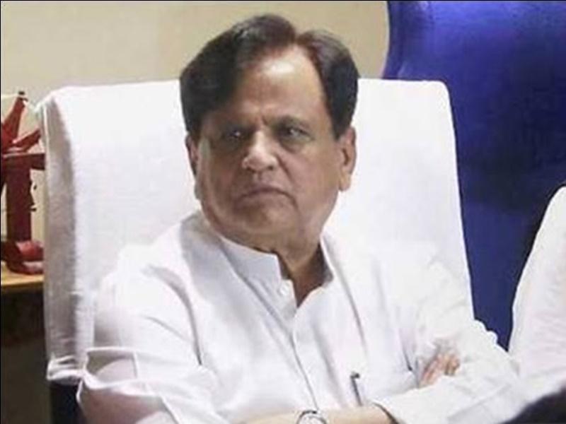 Raipur News : कांग्रेस नेता अहमद पटेल का निधन, मुख्यमंत्री बघेल सहित अन्य नेताओं ने दी श्रद्धांजलि