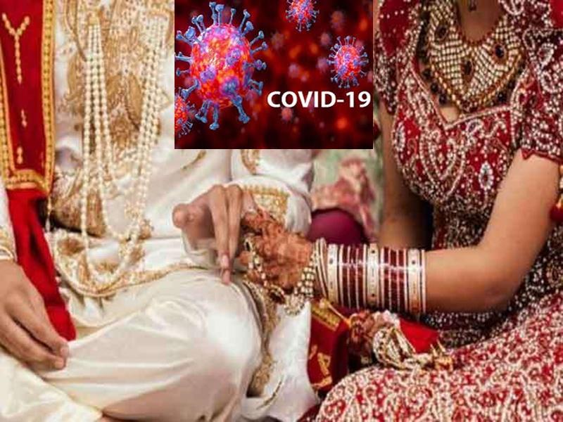 Coronavirus Indore News:  शादी से पहले दो दुल्हन, तीन से चार दूल्हे व 15 सास-ससुर हुए कोरोना संक्रमित