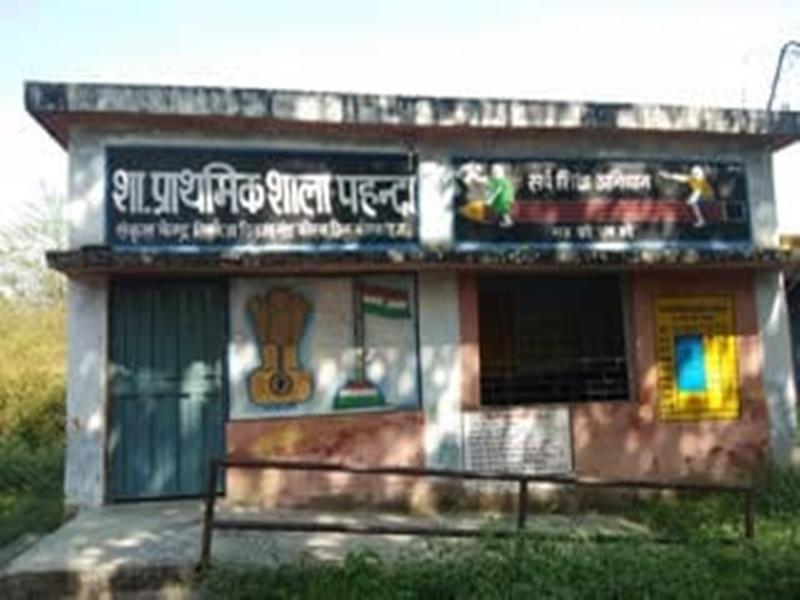 Bilaspur News: उखड़ने लगा कोरबा के नए प्राथमिक स्कूल भवन की छत का प्लास्टर, गुणवत्ता की अनदेखी