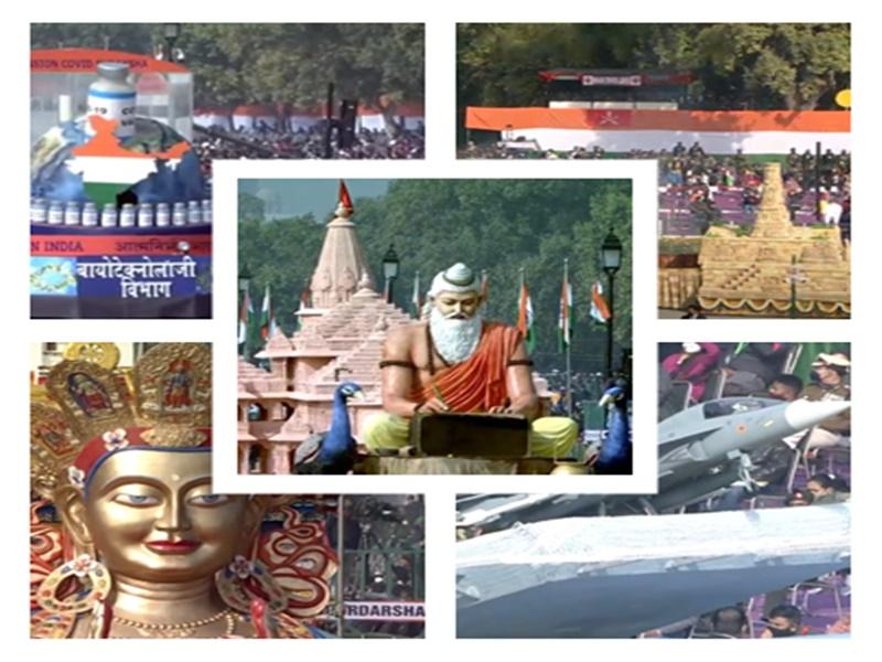 Live Republic Day 2021: राजपथ पर दिखी भारत की शक्ति, आकर्षण का केंद्र रही ये झांकियां, देखें Photo