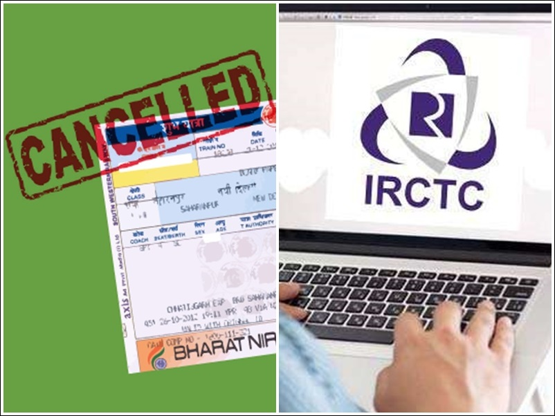 Railway Ticket Refund : रेलवे ने दी सुविधा, हंगामे के चलते दिल्ली से जिनकी ट्रेन छूटी उन्हें मिलेगा रिफंड