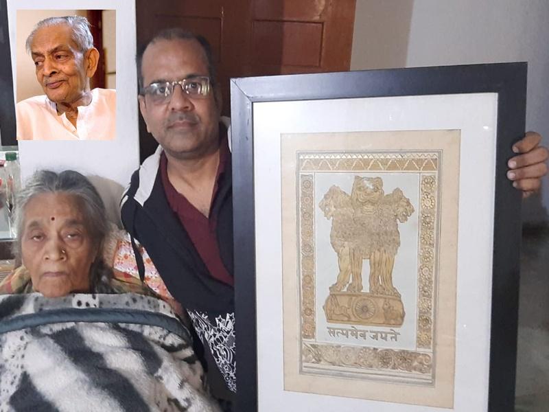 Constitution First Page Indore: भारतीय संविधान का 'पहला पन्ना' आज भी इंदौर में