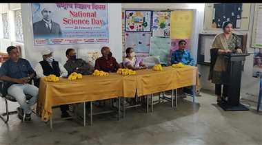 विज्ञान दिवस पर लिया आत्मनिर्भर भारत बनाने का संकल्प
