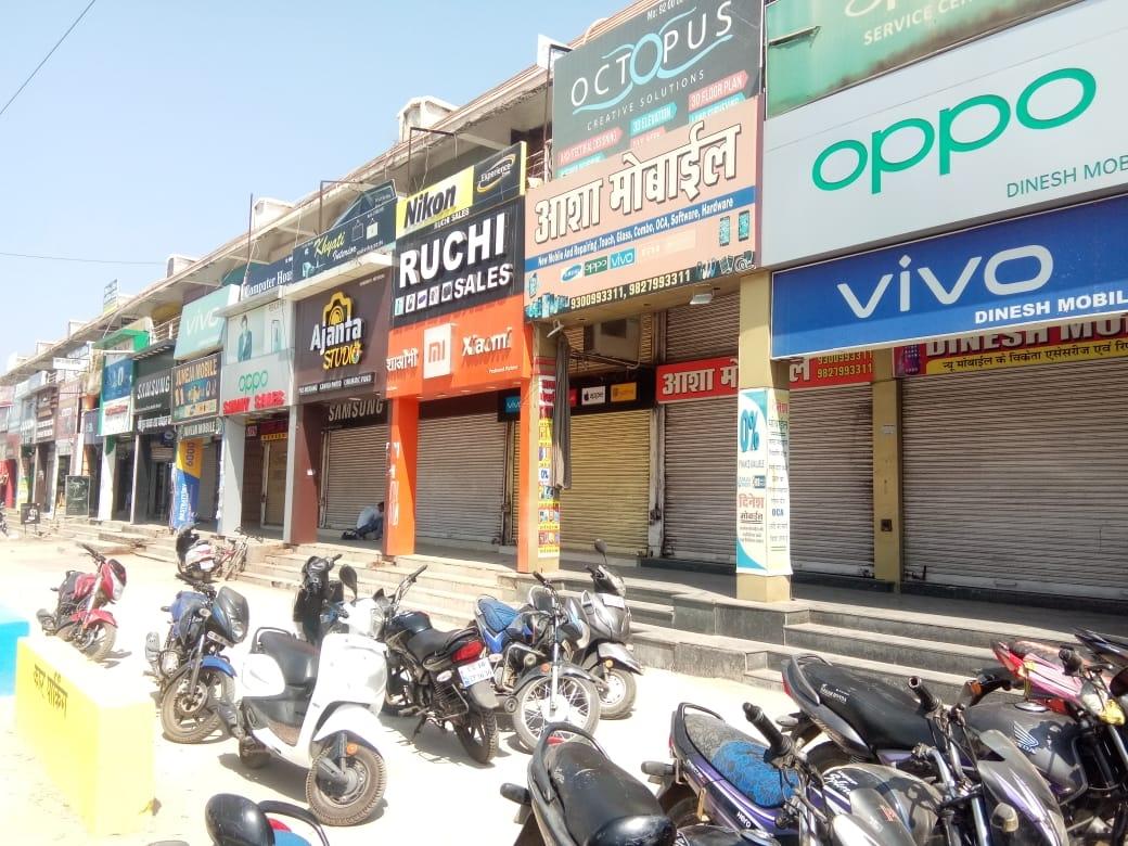 Bharat Bandh 2021 LIVE: बिलासपुर सराफा बाजार से चमक गायब, जीएसटी के विरोध में राजीव प्लाजा, व्यापार विहार की दुकानें भी बंद