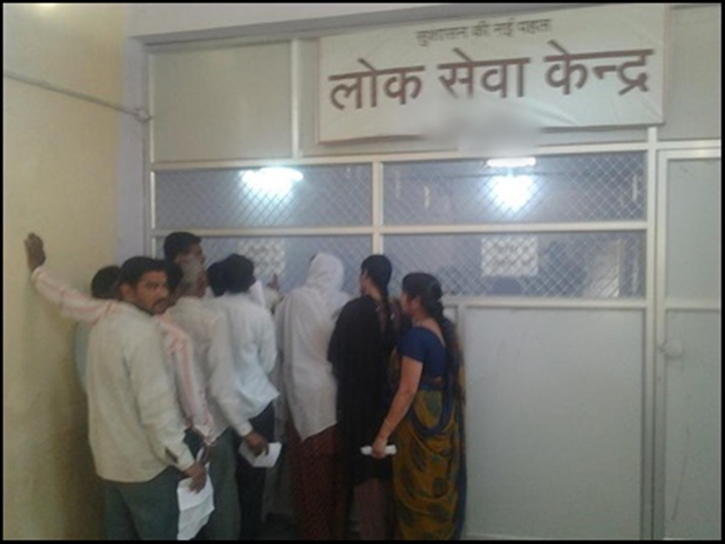Public Service: आनलाइन लोक सेवा प्रदान करने में बिलासपुर जिला अव्वल