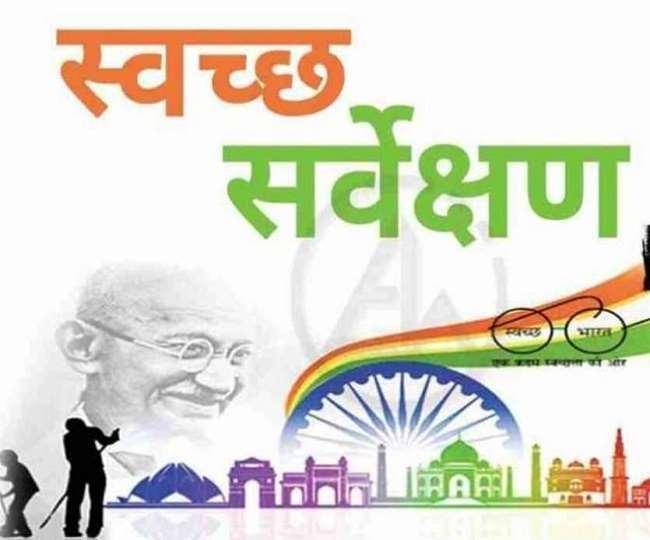 svachchhata sarvekshan 2021: स्वच्छ जबलपुर  की तस्वीर पांच हजार दस्तावेजों में कैद, साइड पर की जा रही अपलोड