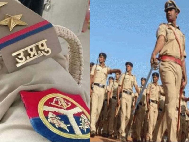 UP Police Bharti 2021: यूपी में सबसे बड़ी दारोगा भर्ती, 9534 पद भरे जाएंगे, Sarkari Naukari का सुनहरा मौका
