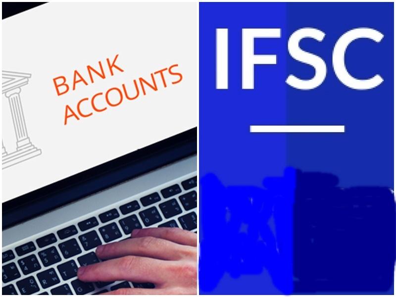 बैंक मर्जर के बाद होने वाले बदलाव के बाद अब ग्राहकों को करना होंगे ये काम, चेक करें Bank Account Number, IFSC Code