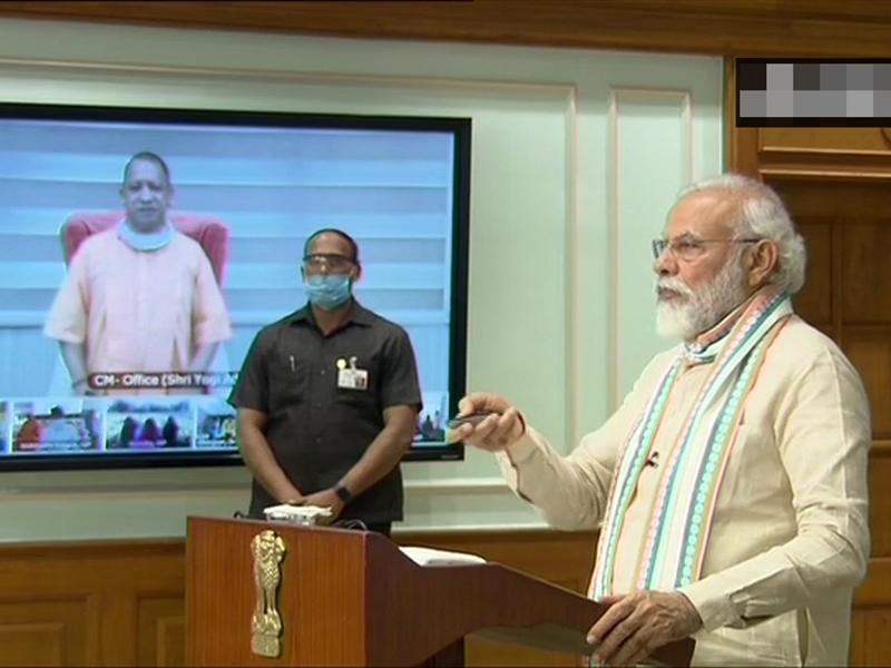 UP बनेगा अब रोजगार में आत्मनिर्भर, पीएम मोदी ने 'आत्म निर्भर उत्तर प्रदेश रोजगार अभियान' का किया शुभारंभ