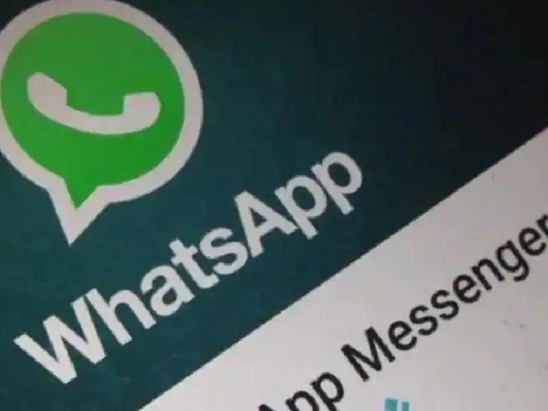 WhatsApp new feature: अब व्हाट्सएप में मिलेगा इंस्टाग्राम का यह फीचर, बेहतर होगा चैटिंग एक्सपीरिएंस