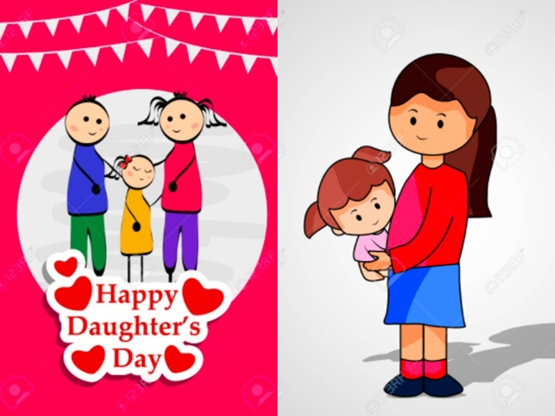 Happy Daughters' Day 2020: इन Images, Wishes, Messages, Quotes, Greetings, SMS, WhatsApp and Facebook Status से अपनी बेटी को करें विश