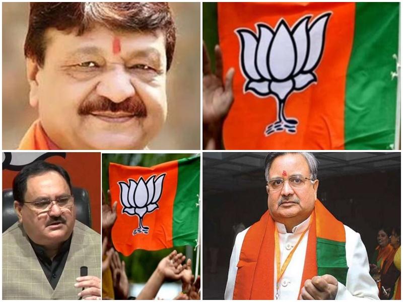 BJP की नई टीम घोषित, कैलाश विजयवर्गीय राष्ट्रीय महामंत्री बने, रमन सिंह, वसुंधरा राजे राष्ट्रीय उपाध्यक्ष, देखें पूरी सूची